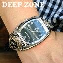 腕時計 ブレスウォッチ パイソンレザー Deep Zone トノーフェ...