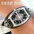 腕時計 ブレスウォッチ イタリアンレザー Deep Zone トノーフェイス ジルコニア ブラックフェイス ブラックベルト ロゴコンチョ 専用ボックス付き #619-13 ◆ 本革 皮 ホワイトメタル 鞄 休日 彼氏 父親 プレゼント ギフト メンズウォッチ ◆