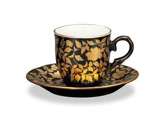 【ポイント10倍】コーヒーカップ珈琲碗皿九谷焼コーヒー碗皿金襴手