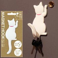 【マグネットフック】MAGNETHOOKCattailマグネットフック『キャットテイル白』★磁石フック:冷蔵庫:玄関ドア:小物収納:ねこ:白猫:ネコ:CAT:しっぽ:後姿★