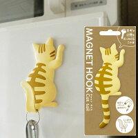 【マグネットフック】MAGNETHOOKCattailマグネットフック『キャットテイル茶トラ』★磁石フック:冷蔵庫:玄関ドア:小物収納:ねこ:猫:ネコ:茶とら:タビー:CAT:しっぽ:後姿★