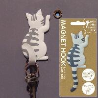 【マグネットフック】MAGNETHOOKCattailマグネットフック『キャットテイルサバトラ』★磁石フック:冷蔵庫:玄関ドア:小物収納:ねこ:猫:ネコ:グレー:タビー:CAT:しっぽ:後姿★
