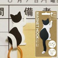 【マグネットフック】MAGNETHOOKCattailマグネットフック『キャットテイルハチワレ』★磁石フック:冷蔵庫:玄関ドア:小物収納:ねこ:白黒:はちわれ:ネコ:CAT:しっぽ:後姿★