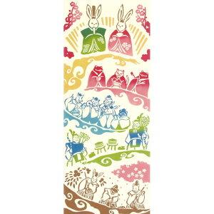 【注染手ぬぐい ひな祭り】 『春のうたげ』 kenema