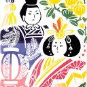 【注染手ぬぐい ひな祭り】 『飾り雛』 kenema 【追跡...
