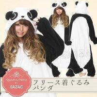 【ファッション:きぐるみ】フリース着ぐるみ『パンダ』