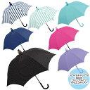 あす楽対応!【カバー付き雨傘】スライドキャップアンブレラ 60cm ジャンプ傘 【送料無料(代引手数