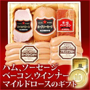 【送料込】ドイツで認められた味を詰め合わせギフト ハム 詰め合わせ セット本物の味をあの方に...