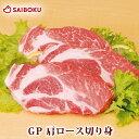 豚肉 お弁当