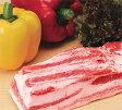 【国産 安全 牧場産直】豚 バラ ブロック 1kg 豚バラブロック 銘柄豚ゴールデンポーク 人気 ブランド豚 豚肉 お肉 角煮 焼肉 プレゼント 贈り物 結婚祝い 祝い 内祝い 贈答品 お誕生日 お礼 肉 おつまみ サンドウィッチ ギフト ビール 父の日