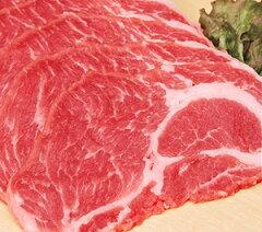 【GP 肩ロース スライス 200g】使い勝手抜群 大人気 極上 肩ロース 肉美味しい!テレビ・雑誌で...