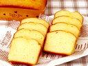 【 リッチ ケーキ 1本入り 】生地からつくるサイボクパン工房大人気 ロングセラー ケーキ!リ...