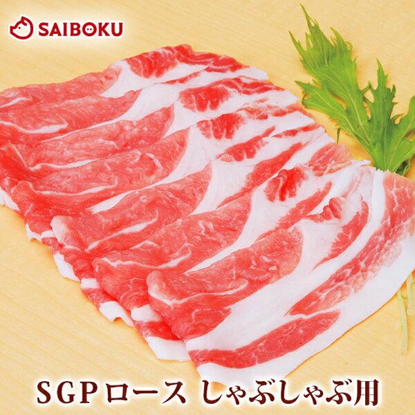 豚肉, ロース  200g SGP 2020