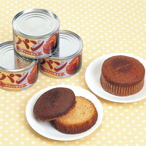 ふっくらソフトなマフィンタイプのパンの缶詰調理無しで食べられる保存食は、イザという時重宝...