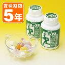 (賞味期限5年)非常災害用ドロップス(ボトルタイプ)×1缶(非常食 保存食)