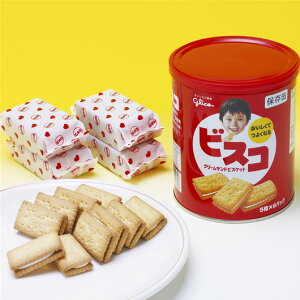 【ビスコ保存缶】 1缶