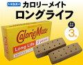 大塚製薬カロリーメイト・ロングライフ