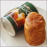 ボローニャのパンの缶詰プレーン味