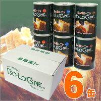 ボローニャのパンの6缶セット