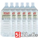 富士ミネラルウォーター 5年保存水 2リットル 1ケース(6本入)の商品画像