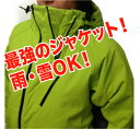 50%OFF!!最強 防水防寒ジャケットバイクジャケットとしても【送料...
