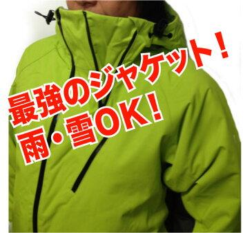 50%OFF!!最強 防水防寒ジャケットバイクジャケットとしても【送料無料】【10P03Dec16】