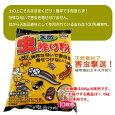 ニームの力で害虫予防!天然虫除け粉1.5kg(ガーデニング・除虫・害虫対策)