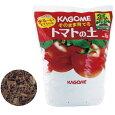 KAGOMEそのまま育てるトマトの土15L(カゴメ培養土・用土・園芸・ガーデニング・家庭菜園)