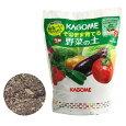 KAGOMEそのまま育てる野菜の土15L(カゴメ培養土・用土・園芸・ガーデニング・家庭菜園)