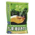 プロトリーフさし芽種まきの土5L(ガーデニング園芸家庭菜園培養土苗床育苗苗づくり)