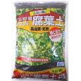 高品質・完熟腐葉土20リットル(家庭菜園・園芸・ガーデニング・土壌改良)
