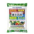 朝日工業ハイパワー苦土石灰4kg(家庭菜園・園芸・ガーデニング・土壌改良材・肥料・)