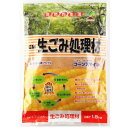 JOYアグリスEM生ごみ処理材コーンスマイル1.5kg(土壌改良材・有機栽培・液肥・家庭菜園)