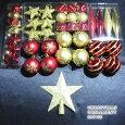 ☆クリスマスオーナメント39ピースセットクリスマスツリーの飾り付けに!(2619クリスマス飾り・かわいいオーナメントボール)