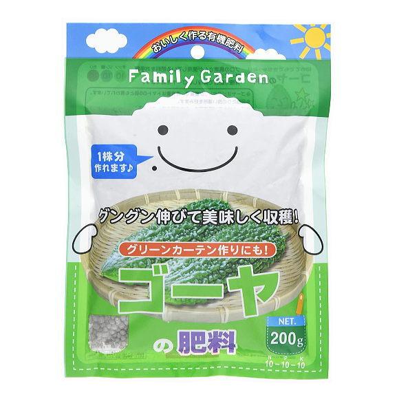 朝日 ファミリーガーデン ゴーヤの肥料 200g(家庭菜園 肥料 ゴーヤ用 園芸 ガーデニング 野菜 有機入り 複合肥料)
