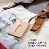 ヌメ革ストラップ付きクローナ栃木レザーパスケース