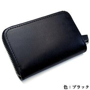 蝋引きヌメ革色:ブラック