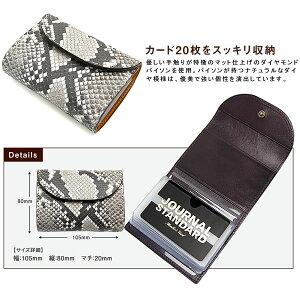 ダイヤモンドパイソン詳細
