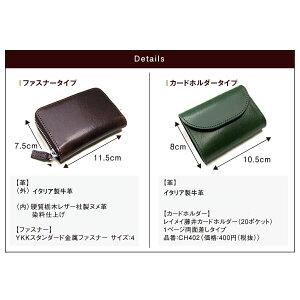 カードケースのサイズ