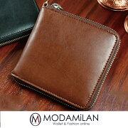 ハービーアンドハドソン二つ折り財布ブライドルラウンドファスナービルフォールドメンズ4色HA-1004