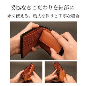 名入れ無料メンズ財布二つ折りコードバン二つ折り財布財布折り財布折財布サントオムウォレットメッシュ編込み(さいふ長サイフ紳士メンズ財布二つ折り財布ホースハイドイントレチャートプレゼントギフト)