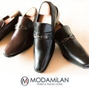 SANTOHOMME(サントオム)ハイクオリティーの最強ビジネスシューズ3EEEEランキングビットタイプメンズ・紳士靴イタリアンデザイン(靴くつクツシューズメンズ紳士30代40代50代コーディネートビジネスフォーマル就職祝い男性プレゼント)