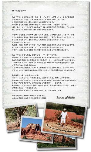 パワーストーンネックレスペンダントトップペンダントヘッドレディースメンズ天然石ハイグレードオーストラリアオパール【恋愛運】【仕事運】アクセサリーアクセ開運アセンション宇宙と繋がる