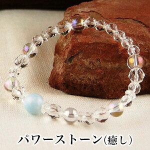 7289c405b2 癒しパワーストーン『愛と平和』を象徴するデザインブレスレットラリマースターカット水晶 ...