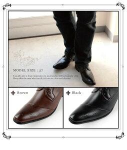 2足セット【SANTOHOMME(サントオム)】ハイクオリティーの最強ビジネスシューズメンズ・紳士靴イタリアンデザイン