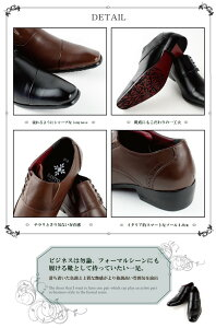 【SANTOHOMME(サントオム)】ハイクオリティーの最強ビジネスシューズメンズ・紳士靴イタリアンデザイン