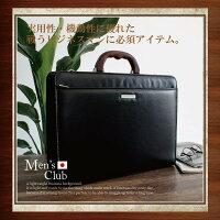 ��MEN'SCLUB(������)�ۥݥꥫ���ܥͥ��ȥ֥�ե������ӥ��ͥ��Хå����������2way������̵����