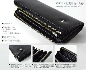 【コードバン長財布】サントオムL字ラウンドジップ馬革L字メンズ財布レザーウォレット