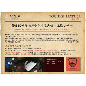 【名入れ無料】栃木レザー二つ折り短財布メンズ短財布二つ折り革サントオムSANTOHOMMEレザーメンズウォレット
