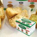3食アソート 生命のパン